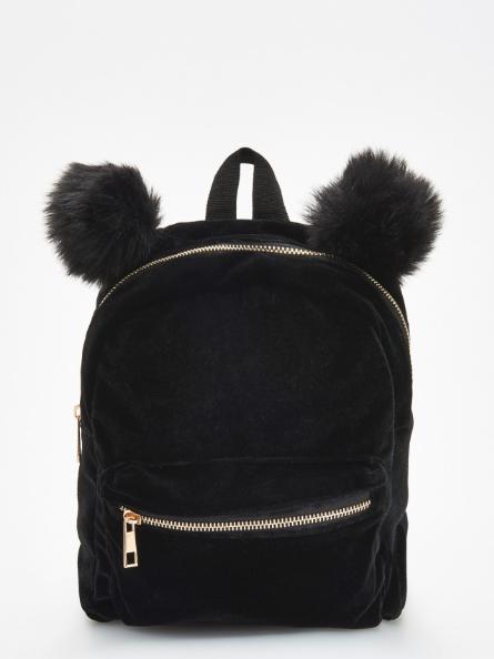 412c4457ab062 Modne plecaki szkolne 2018 - Udane zakupy by AleRabat.com